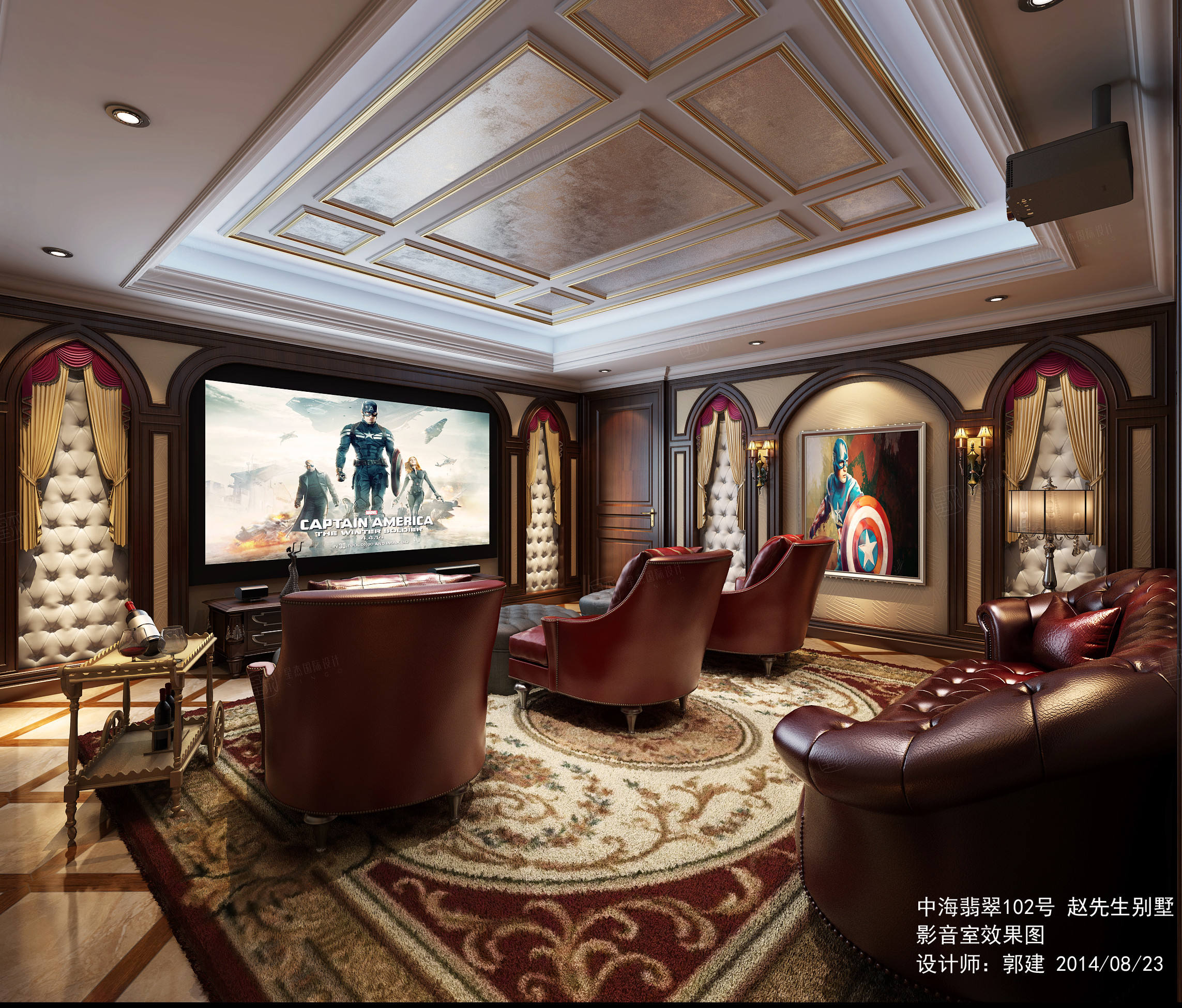 中海翡翠   法式新古典装修效果图