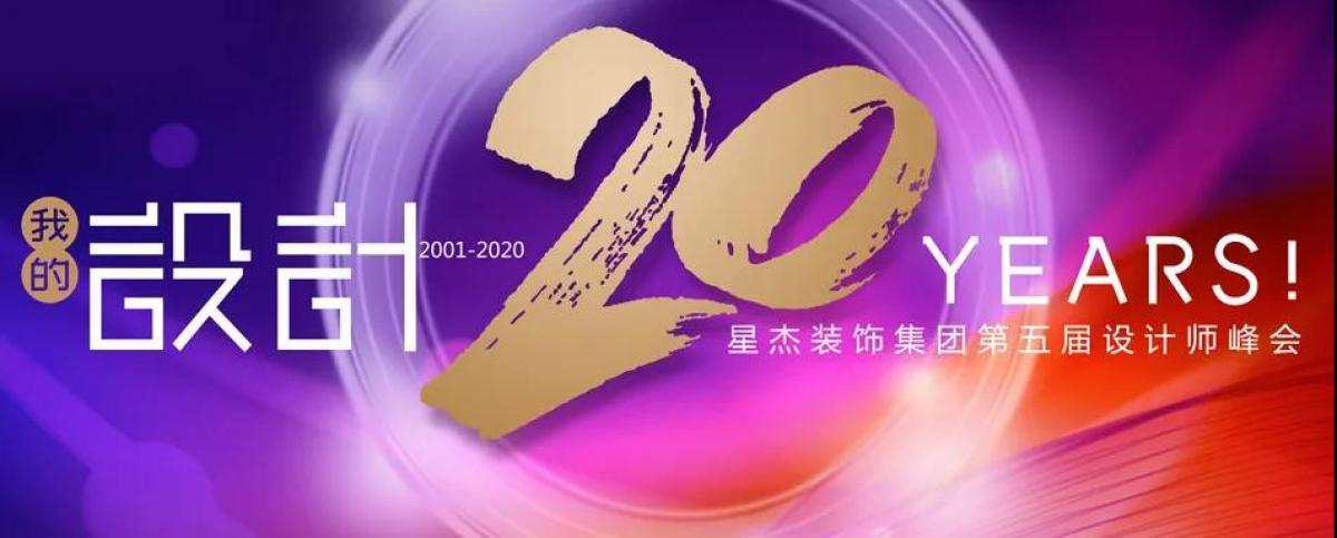 微信图片_20201215162549.jpg