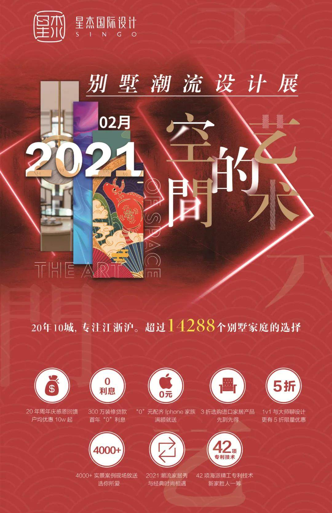 微信图片_20210205114409.jpg