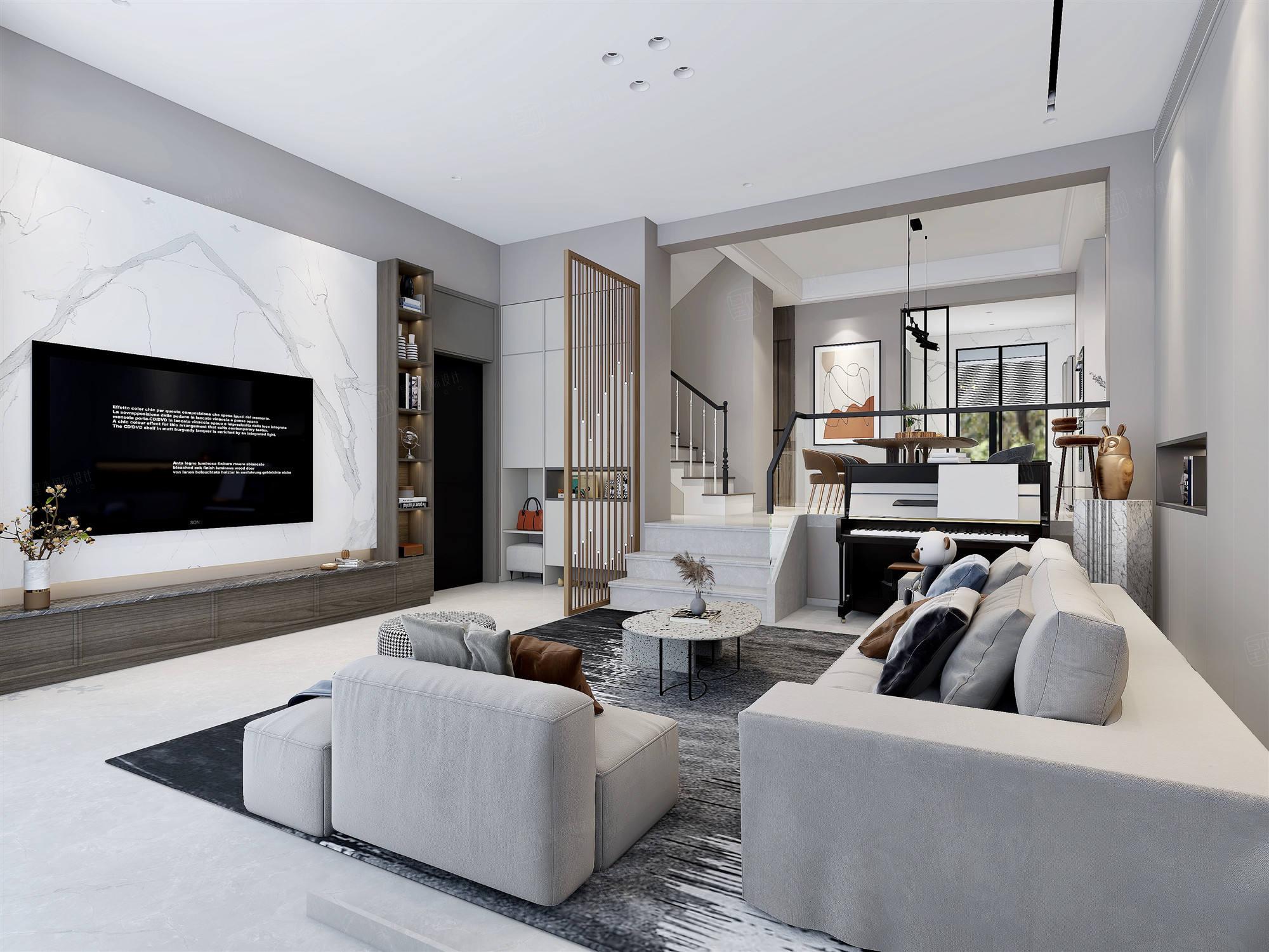 汤臣豪庭  现代风格装修客厅效果图