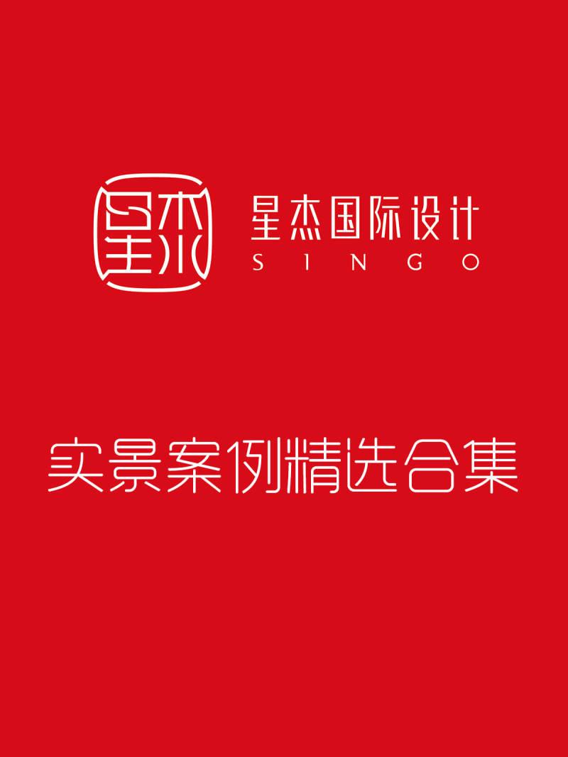 别墅装修设计师南京案例库